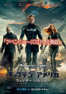 Captain America: The Winter Soldier Photo 27