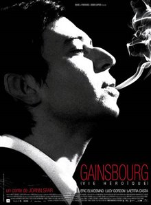 Gainsbourg Photo 1 - Large