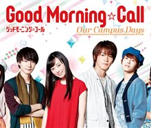 Good Morning Call (Netflix) Photo 4