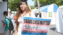 Queer Japan Photo 11