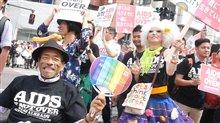 Queer Japan Photo 19