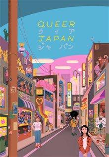 Queer Japan Photo 23