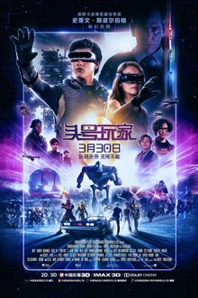 Ready Player One Photo 96
