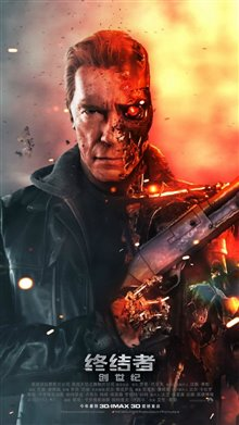 Terminator Genisys Photo 23