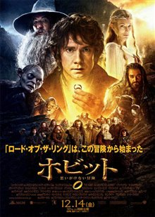 The Hobbit: An Unexpected Journey Photo 112