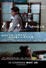 29 + 1 Movie Poster