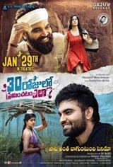 30 Rojullo Preminchadam Ela Movie Poster