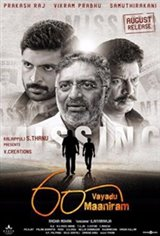60 Vayadu Maaniram Movie Poster
