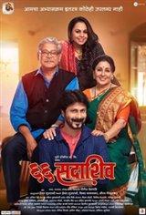 66 Sadashiv Movie Poster