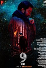 9 (Malayalam) Movie Poster