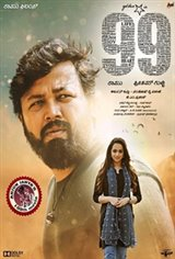 99 (Kannada) Movie Poster