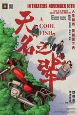 A Cool Fish (Wuming zhi bei) Movie Poster
