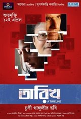 A Timeline (Tarikh) Large Poster
