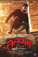 Aadhi (Malayalam) Movie Poster