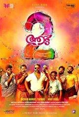 Aadu - Oru Bheegara Jeevi Aanu 2 (Aadu 2) Movie Poster