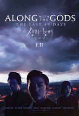Along With the Gods: The Last 49 Days Large Poster