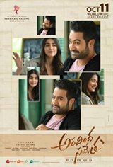 Aravindha Sametha Movie Poster