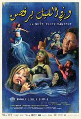 At Night, They Dance Movie Poster Movie Poster