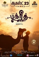 Bakrid Movie Poster