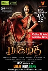 Bhaagamathie (Tamil) Movie Poster