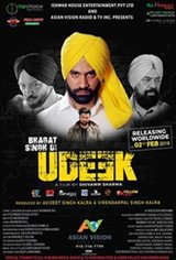 Bhagat Singh Di Udeek Movie Poster