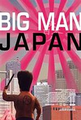 Big Man Japan (Dai-Nipponjin) Movie Poster