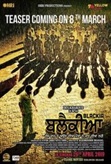 Blackia Movie Poster