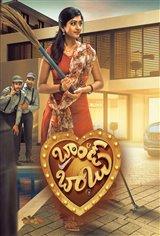Brand Babu Movie Poster