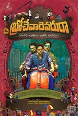 Brochevarevarura Movie Poster