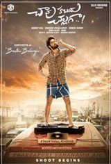 Chaavu Kaburu Challaga Movie Poster