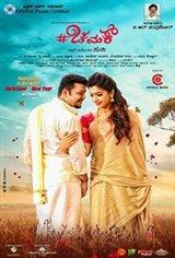 Chamak Movie Poster
