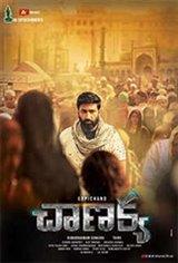 Chanakya (Telugu) Movie Poster