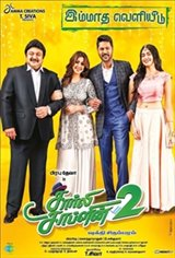 Charlie Chaplin 2 (Tamil) Movie Poster