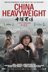 China Heavyweight Large Poster