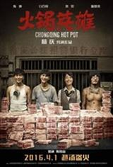 Chongqing Hot Pot Movie Poster
