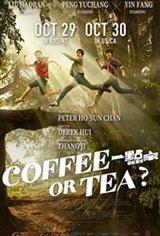Coffee or Tea? (Yi Dian Jiu Dao Jia) Movie Poster
