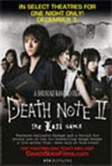 Death Note II: The Last Name Movie Poster