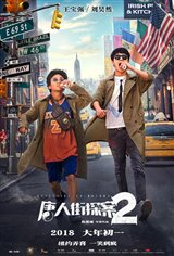 Detective Chinatown 2 Movie Synopsis And Plot