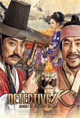 Detective K: Secret of the Lost Island Movie Poster