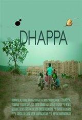 Dhappa (Marathi) Large Poster