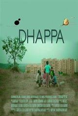 Dhappa (Marathi) Movie Poster