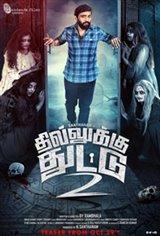 Dhilluku Dhuddu 2 Movie Poster