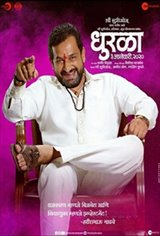 Dhurala Movie Poster