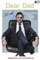 Dorogoy papa Movie Poster