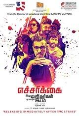 Echcharikkai Idhu Manidhargal Nadamaadum Idam Movie Poster