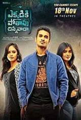 Ekkadiki Pothavu Chinnavaada Movie Poster