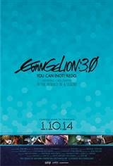 Evangelion: 3.0 You Can (Not) Redo (Evangelion Shin Gekijoban: Kyu) Movie Poster