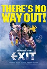 Exit (ek-si-teu) Movie Poster