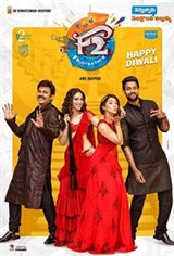 F2: Fun and Frustration Movie Poster