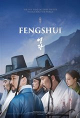Feng Shui Movie Poster
